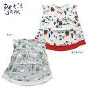 【セール30%OFF】【メール便OK】Petit jam(プチジャム)アトリエ風景柄のタンクトッ