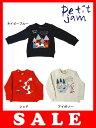 セール20%OFF[メール便送料無料]Petit jam(プチジャム)冬の3柄トレーナー