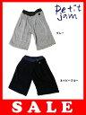 【半額】【セール50%OFF】[メール便送料無料]Petit jam(プチジャム)9分丈ワイドパンツ
