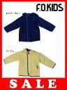 【半額】【セール50%OFF】[メール便NG]F.O.KIDS(エフオーキッズ)キルティングジャケット