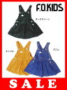 【セール40%OFF】【メール便NG】エフオーキッズ F.O.KIDS ジャンパースカート 女の子 r417047