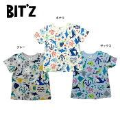 【セール30%OFF】【メール便送料無料】bit'z(ビッツ)お魚柄Tシャツ【男の子】【80-120】【b207048】