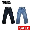 【セール40%OFF】【メール便OK】エフオーキッズ F.O...