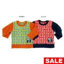 【セール40 OFF】【メール便送料無料】bit 039 z(ビッツ)ブークレジャガードセーター【男の子】【80-120】【b513015】