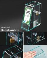 レジ横薄型募金箱/POP差付/ガラス色/南京錠付/幅7cm