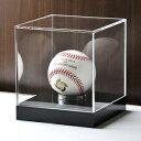 サインボールケース/野球ボールケース/ディスプレイケース/展示ケース 幅13cm 奥行13cm 高さ14.5cm