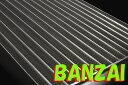 BLITZ IC SE インタークーラー マーク2 JZX90 JZX100 1JZ-GTE 23105