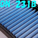 DN-231B ノート E12 BLITZ(ブリッツ)サスパワー エアフィルター 純正交換タイプ