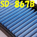 SD-867B ムーヴ コンテカスタム L575S L585S BLITZ(ブリッツ)サスパワー エアフィルター 純正交換タイプ
