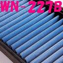 WN-227B スカイライン V36 NV36 PV36 BLITZ(ブリッツ)サスパワー エアフィルター LM、パワーエアフィルター LMD 純正交換タイプ