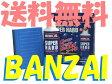 和光ケミカル (WAKO'S) ワコーズ SH-R スーパーハード 未塗装樹脂用耐久コート剤 W150 150ml