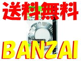 KYO-EI [ 協永産業 ] Wheel Spacer [ 3mm 4/5H ] PCD98-114.3 [ 個数:2枚 ] P-003-2P