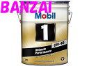 Mobil1 モービル1 0W-40 SN 20L 1本 Mobile1 721017