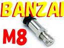 BBS 正規品 エアバルブ M8