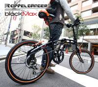 自転車の 自転車 ロック ワイヤー おすすめ : 20インチ折りたたみ式自転車 ...