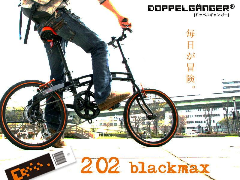 自転車の シティ自転車 おすすめ : Doppelganger Folding Bike