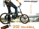 オレンジ×ブラック、イカス折りたたみ自転車