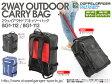 DOPPELGANGER OUTDOOR(R) 2WAYアウトドアキャリーバッグ  BG1-112 ブラック×グレー スーツケース バックパック 旅行鞄 かばん バッグ