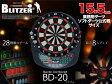 BLITZER(R) 15.5インチ電子ダーツ BD-20