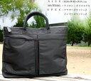 ショッピングマクラーレン 【MACLAREN.CO】HUNTERビジネスバッグAN-2033/シンプルなデザインで使いやすさ軽さNO1・軽量・収納力バツグン!/新品