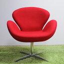 スワンチェア■最高級ファブリック仕様/カラー・レッド/座り心地は極上!1台1台職人による手作り・手縫い仕上げ アルネ・ヤコブセン作 リプロダクトの傑作 新品 suwan chair red Arne Jacobsen イス いす 椅子 パーソナルチェア カウンターチェア