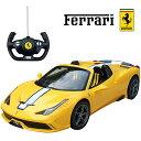 458スペチアーレA 1/14 RC フェラーリ正規ライセンス品 ラジコン イエロー ミニカー