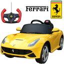 フェラーリ正規ライセンス F12ベルリネッタ 電動乗用玩具 リモコン操作可能 Ferrari F12 berlinetta キッズカー