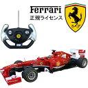フェラーリ F138 F1マシン 1/12 RC フェラーリ正規ライセンス品 ラジコン レッド ミニカー