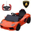 ランボルギーニ正規ライセンス LP700-4 アヴェンタドール オレンジ 電動乗用玩具 リモコン操作可能 Aventador Lamborghini