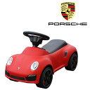 ポルシェ正規ライセンス 911ターボS 足けり乗用玩具 レッド 赤 足蹴り式 子供用 Porsche 911 turbo s