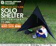 ショッピング登山 DOPPELGANGER オヒトリサマシェルターT1-266 テント サンシェード ドッペルギャンガー