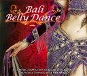 バリ島癒し&リラクゼーションCD『Bali Belly Dance』ベリーダンス☆メール便送料無料☆