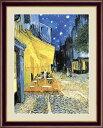 世界の名画 油絵夜のカフェテラス ゴッホ大サイズ52×42cm手彩仕上 高精細巧芸画インテリア 額入り 額装込 アート ギフト 巣ごもり