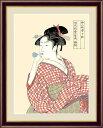 日本の名画 浮世絵 美人画ビードロを吹く娘 喜多川歌麿大サイズ52×42cm手彩仕上 高精細巧芸画インテリア 額入り 額装込 アート ギフト 巣ごもり