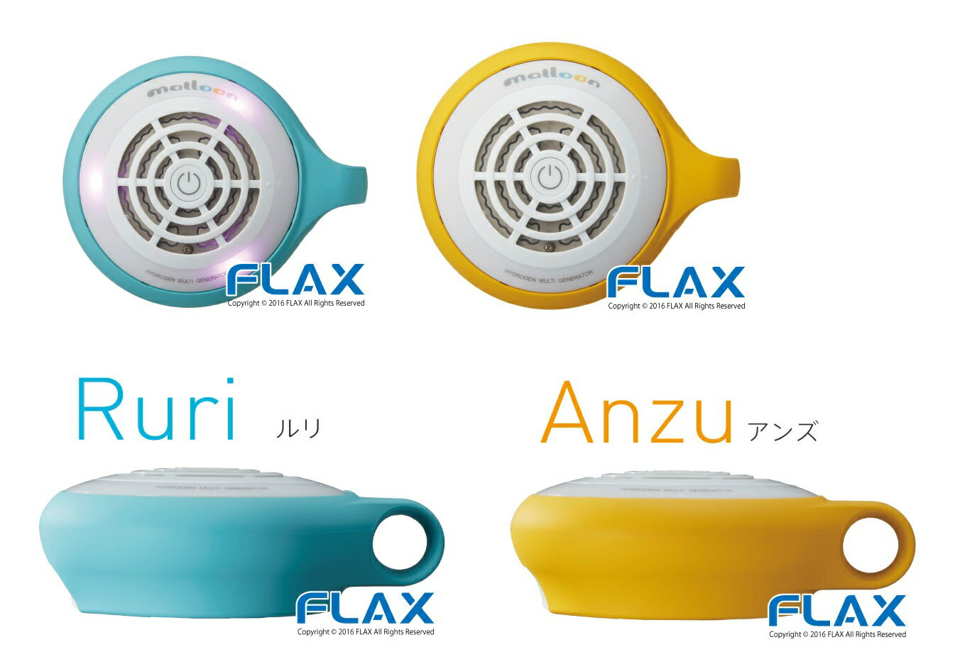 水素風呂 水素水 生成器 マルーン malloo...の商品画像