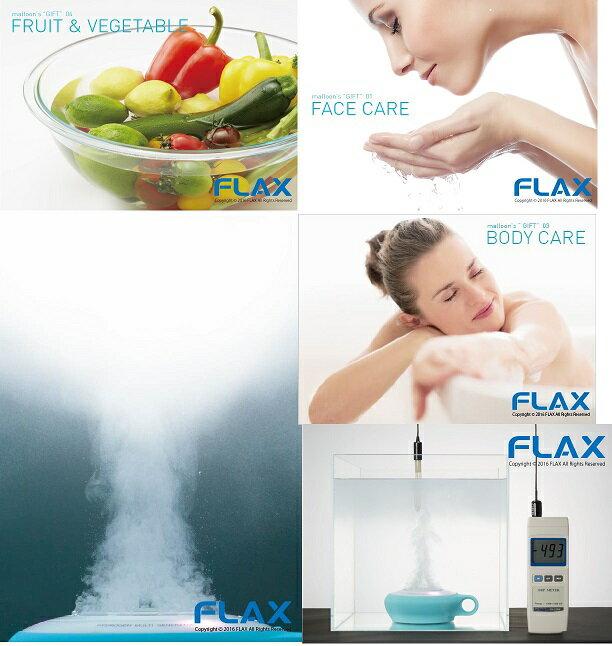 水素風呂 水素水 生成器 マルーン mallo...の紹介画像2