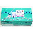 シャペンサイダー 松山製菓の粉末ジュース40袋 10P03Dec16