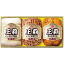 【送料無料】丸大食品のギフトセット!25%OFF!