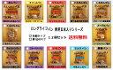 天然酵母パン(発芽玄米)【送料無料】美味しいパン12個セット 10P03Dec16