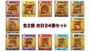 天然酵母パン 24個 ( 発芽玄米 ) 送料無料 賞味期限40日以上 10P05Nov16