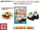【 送料無料 】 はごろも フーズ 使いやすい パウチ タイプ シーチキン マヨネーズ タイプ しょうゆ味 8袋 1000円 ポッキリ DM便 10P03Dec16
