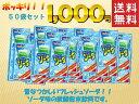 【 送料無料 】 1000円 送料無料 ポッキリ 懐かしい! 駄菓子 の定番 粉末 ジュースシ