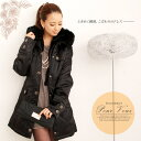 Lady's big size outer magazine publication 1117 [RCP] for the warmth with the rabbit Lady's coat down coat medium length outer plain Shin pull black black food or slightly bigger autumn clothing winter clothing new work ladies women