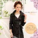 I make an outstanding performance in light overcoat trench coat outer autumn, winter, spring! Floral design embroidery trench long coat second party adult invite race [Lady's, womens] [light overcoat trench coat] [coat] [free shipping] [smtb-k] [w2] 558 [RCP]