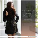 Write a review; and free shipping ☆ amount limited mink & mouton & Fox coat [include the postage] [smtb-k] [w2] 632 [RCP]