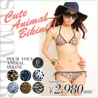 Pat & women's モテカワ hail pattern or border patterns, choice 2 パターンビキニ new swimsuit みずぎ Midge ladies Ladies ladies ladies bikini triangle bikini border stripe dot Ribbon wire: HW8200 autumn new larger size