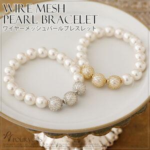 パールブレスレット 結婚式 パール bracelet レディー