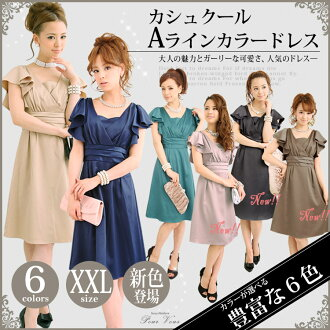 Dress, wedding, and (d): LA dress formal & party pleated adults invited chiffon A line Dolman dress 1083 autumn meeting new larger size