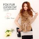 Write a review; and extremity Fox fur coat * wedding ceremony * second party * party * deep-discount lady's limited Fox fur leatherette jacket [smtb-k] of the free shipping ☆ go Japanese Agricultural Standards [w2] 1112 [RCP]