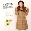 Lady's big size outer magazine publication 1124 [light overcoat] for the warmth with the [and write a review free shipping] lady's coat down coat medium length outer plain Shin pull food or slightly bigger autumn clothing winter clothing new work ladies women [RCP]